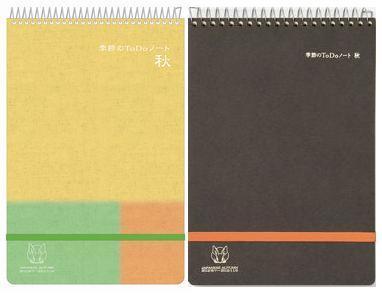 2012ToDoノート秋.jpg